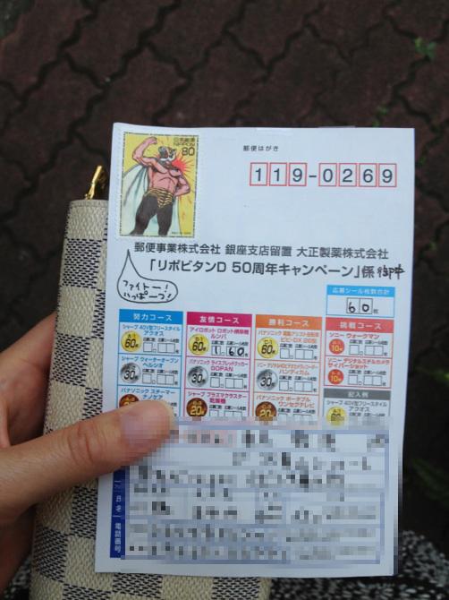 d0113080_2011014.jpg