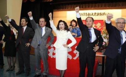 社大党が13新春旗開き-活動報告1_f0150886_16374780.jpg