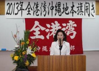 社大党が13新春旗開き-活動報告1_f0150886_16382476.jpg