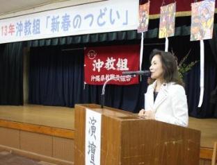 社大党が13新春旗開き-活動報告1_f0150886_16384675.jpg