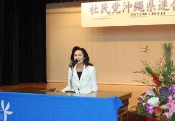 社大党が13新春旗開き-活動報告1_f0150886_16391263.jpg