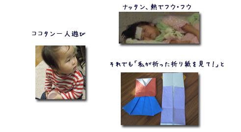 c0051105_1541364.jpg