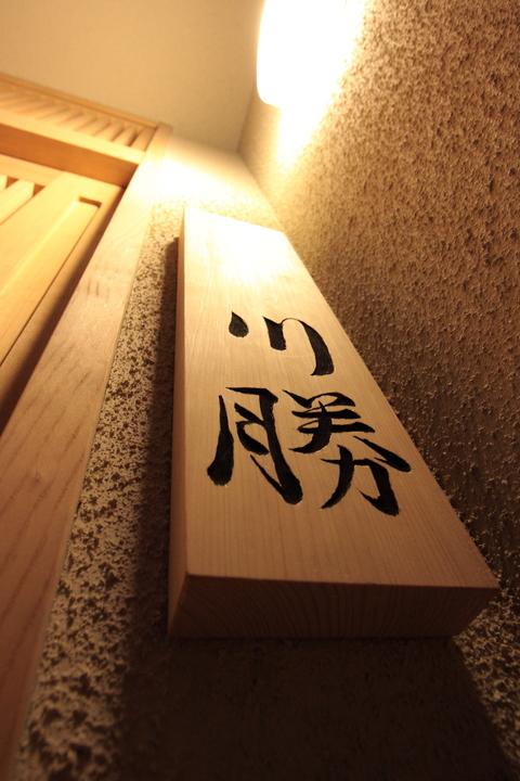 「太秦の家」 完成いたしました_e0005507_11455167.jpg