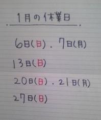 f0153207_2235141.jpg