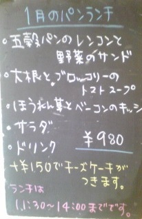 f0153207_2265561.jpg