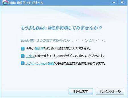 b0006109_22133470.jpg