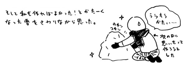 c0026926_1495198.jpg