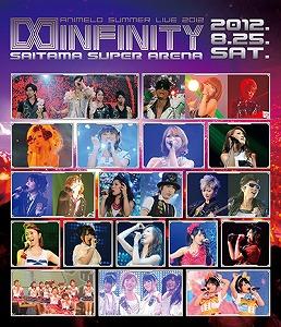 「アニメロサマーライブ2012 -INFINITY∞-」Blu-ray & DVD 3月27日(水)発売決定!!!_e0025035_2254512.jpg