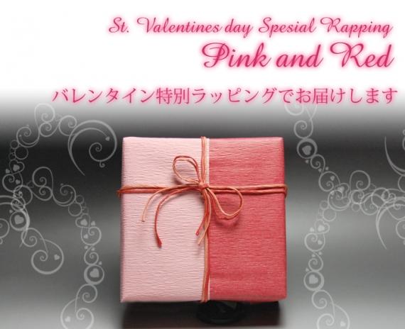バレンタインデーギフトに!_c0070741_22585971.jpg