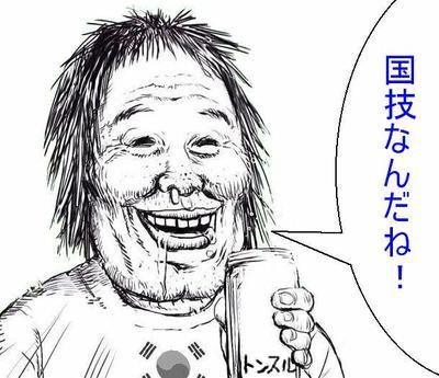 b0169850_20521994.jpg