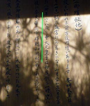 三女神 伝承の宮々(1)_c0222861_22265346.jpg