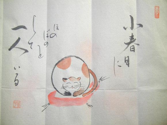'13,1,16(水)名残雪と水彩画教室!_f0060461_2028976.jpg