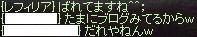 a0201367_1251677.jpg