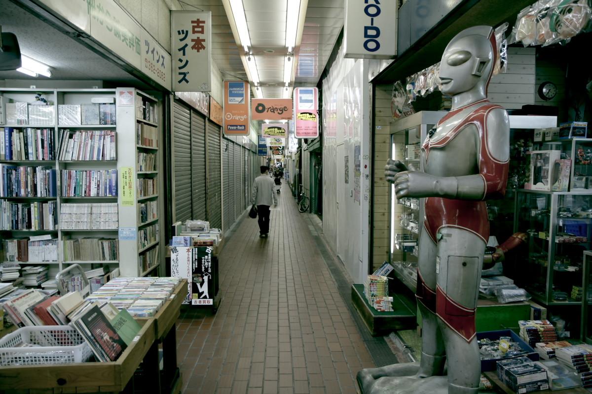 神戸スナップ_f0021869_23325456.jpg