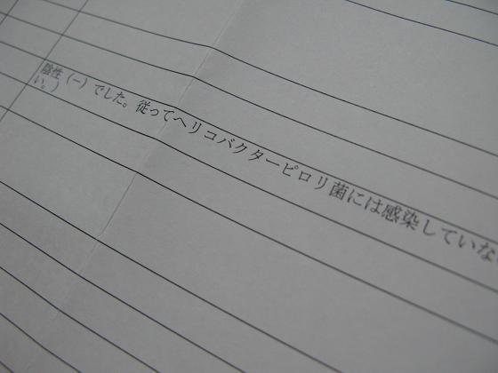 e0271874_12204415.jpg