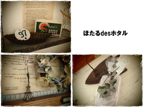 c0211083_14453563.jpg