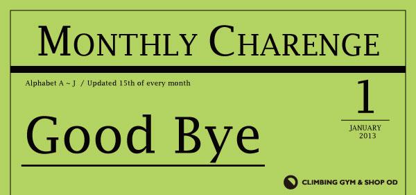 さよならまた会う日まで(涙)_b0242198_15334396.jpg