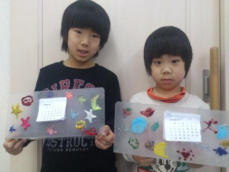カレンダーをつくろう☆松井山手教室_f0215199_12133014.jpg
