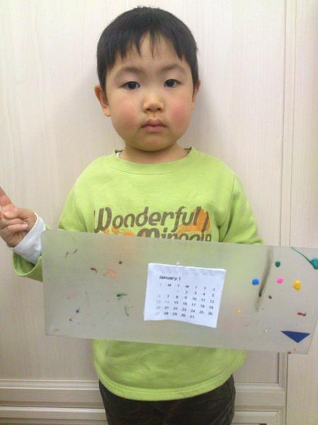 カレンダーをつくろう☆松井山手教室_f0215199_1226248.jpg