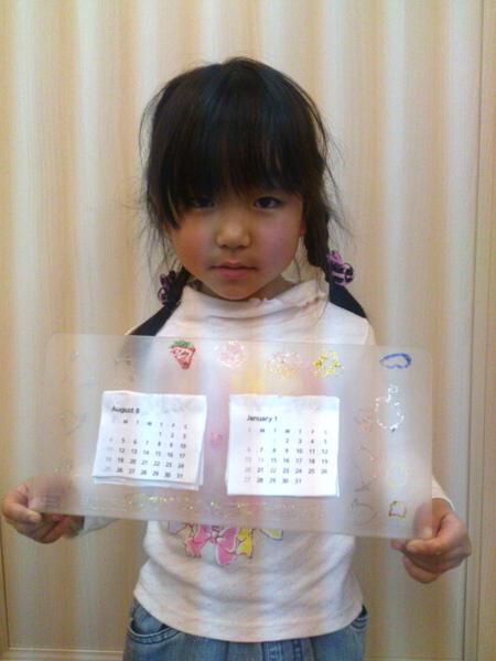 カレンダーをつくろう☆松井山手教室_f0215199_12362684.jpg