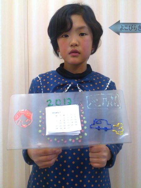カレンダーをつくろう☆松井山手教室_f0215199_12413784.jpg