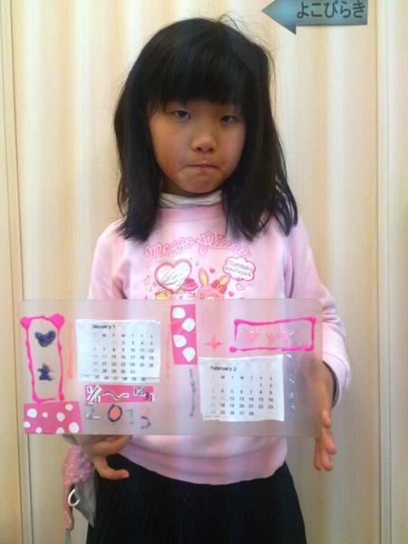カレンダーをつくろう☆松井山手教室_f0215199_12434674.jpg