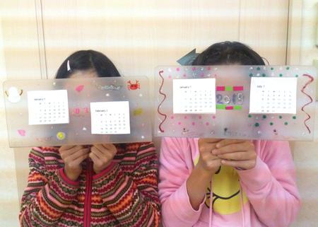 カレンダーをつくろう☆松井山手教室_f0215199_12535294.jpg
