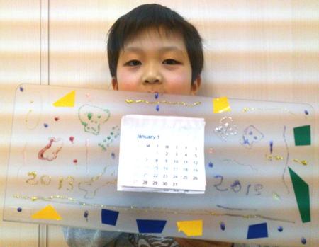 カレンダーをつくろう☆松井山手教室_f0215199_13152233.jpg