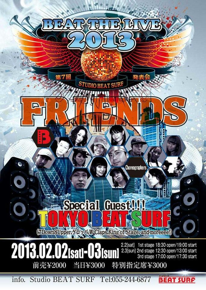 『BEAT THE LIVE 2013~FRIENDS~』_e0166704_94794.jpg