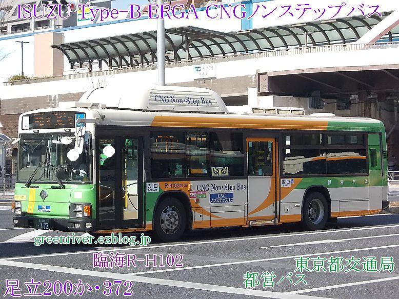 東京都交通局 R-H102_e0004218_20342752.jpg