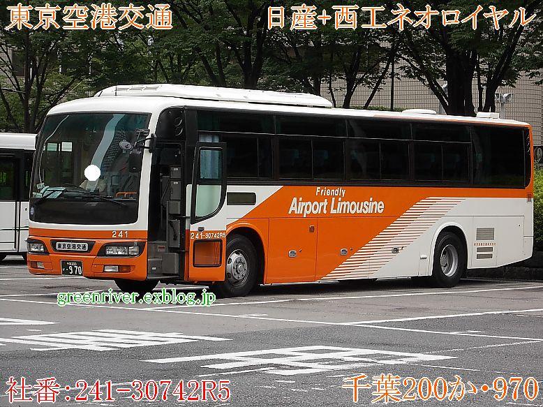 東京空港交通 970_e0004218_21113618.jpg