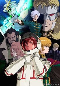 Aimer、機動戦士ガンダムUC(ユニコーン)episode6「宇宙と地球と(そらとほしと)」 主題歌に決定!!_e0025035_1123823.jpg