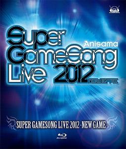 「スーパーゲーソンライブ2012 -NEW GAME-」2013年2月27日(水) Blu-ray発売!_e0025035_1262348.jpg