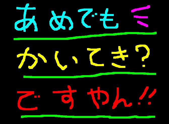 f0056935_1861888.jpg