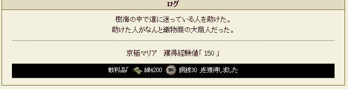 e0287444_17252728.jpg
