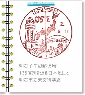 b0082747_19571969.jpg