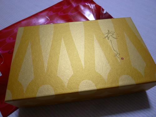銀のぶどう 西武池袋店_c0152767_214127.jpg