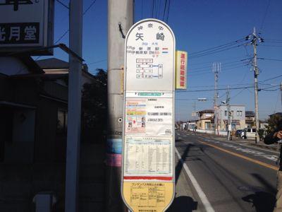 平塚通り大山道散歩会に行ってきたよ(・∀・)_f0230467_22395913.jpg