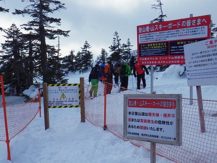 雪山合宿でのこと_e0292469_17161379.jpg