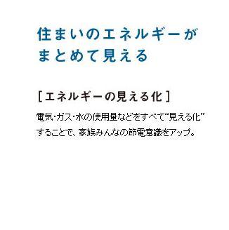 f0146278_1749225.jpg