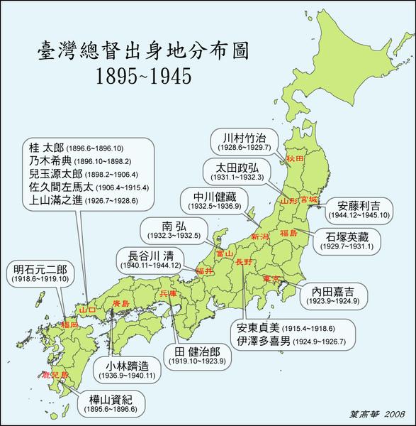 長州籓與台灣_e0040579_20195197.jpg