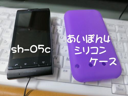 b0200291_18244920.jpg
