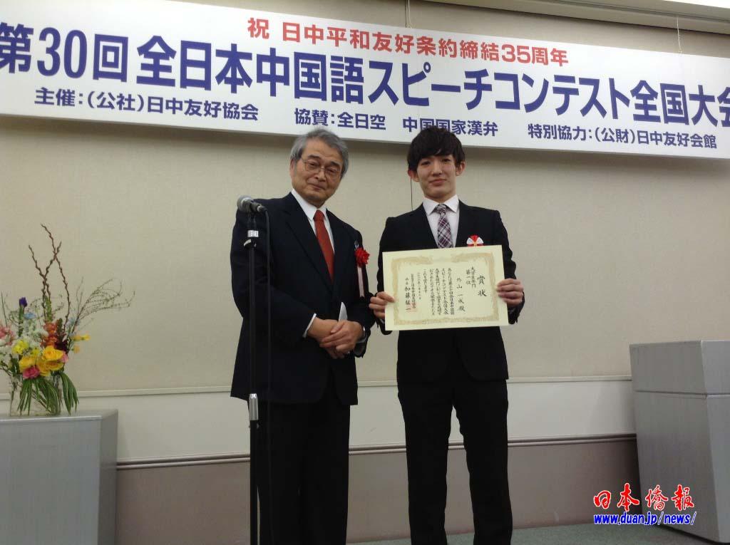 上周日采访第30届全日本汉语演讲比赛,从上午到下午,再到晚上的酒会,一直沉浸在感动之中。_d0027795_11151360.jpg