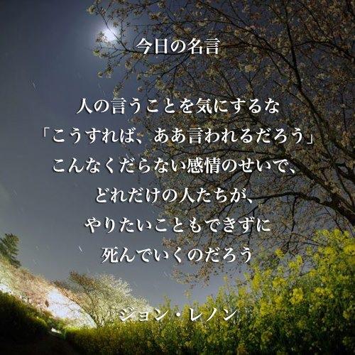 f0217395_22402659.jpg