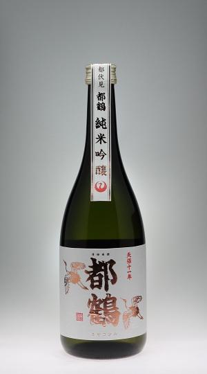 都鶴 純米吟醸 [都鶴酒造]_f0138598_21195049.jpg