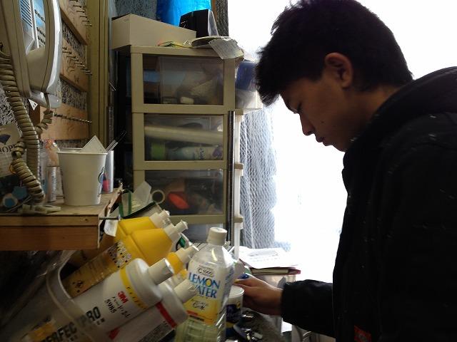 1月18日(金) 阿部ちゃんのニコニコブログ★_b0127002_19103240.jpg