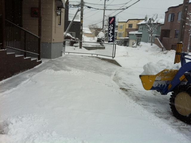 1月18日(金) 阿部ちゃんのニコニコブログ★_b0127002_19434262.jpg