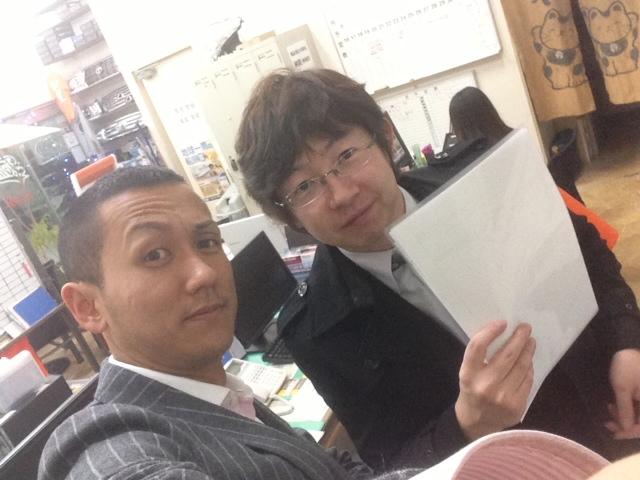 1月18日(金) 阿部ちゃんのニコニコブログ★_b0127002_2054064.jpg