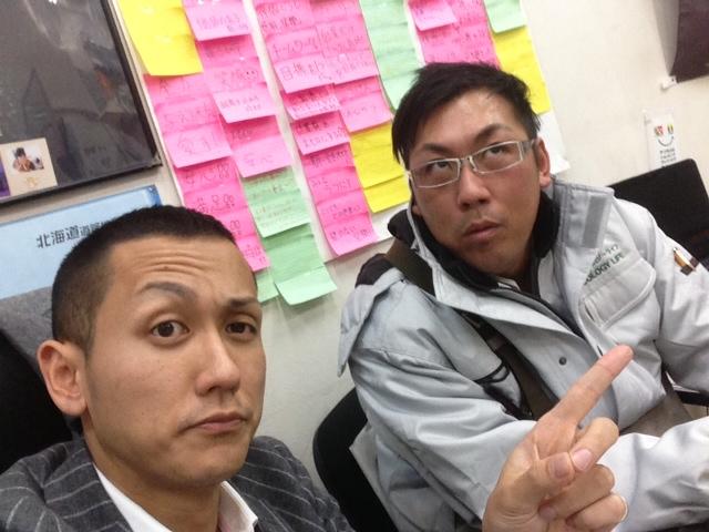 1月18日(金) 阿部ちゃんのニコニコブログ★_b0127002_2071442.jpg