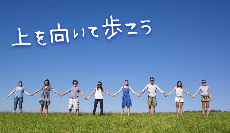 2013.1.18 じゅんコーチ☆日記_e0127003_15312985.jpg